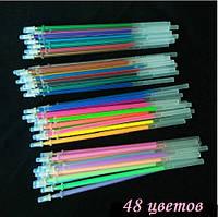 Набор цветные гелевые стержни ампулки 48шт