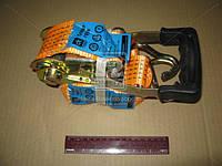 Стяжка груза 3т ДК -3901