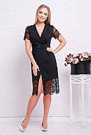 Вечернее женское платье-жилет черное с кружевом на рукавах и подоле Альма к/р