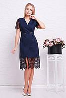 Вечернее женское платье-жилет темно-синее с кружевом на рукавах и подоле Альма к/р