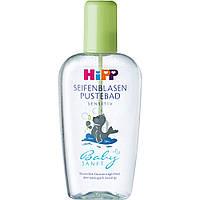 Hipp Baby sanft Seifenblasen Pustebad Sensitiv - Мыльные пузыри для младенца 200 ml