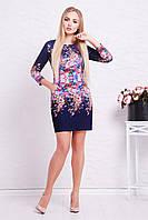 Женское стильное короткое облегающее платье с принтом Фиолетовые цветы, рукав 3/4 Фрида д/р