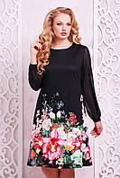 Женское черное платье трапеция с длинным рукавом, большие размеры Черный букет Тана-3БФ (шифон) д/р
