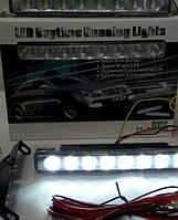 Ходовые огни DRL 8L