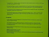 Гриценок А., Полищук А. и др. Ваш официальный бизнес на amazon.сом, фото 7