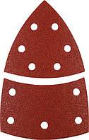 Шлифовальные треугольники KWB 100 х 62, 93 мм, 5 шт. (зернистость 40), фото 1
