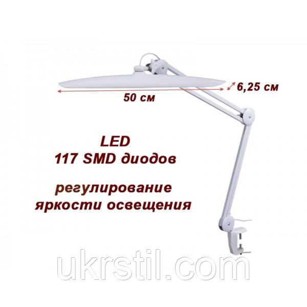 Настольная лампа 9501 LED