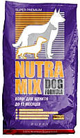 Корм для щенков Nutra Mix Puppy
