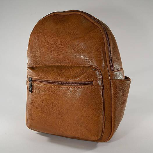Городской рюкзак Garms Maureen Акция 1+1=3