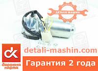 """Мотор дворников ВАЗ 2110, 2111, 2112 вал 10 мм 20 Вт """"ДК"""" моторедуктор стеклоочистителя моторчик 842.3730"""