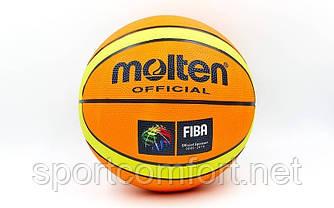 Баскетбольный мяч №7 Molten Fiba