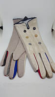 Женские перчатки комбинированые замш-трикотаж