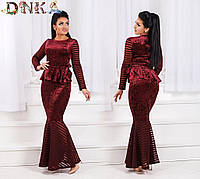 ДГ платье №ат1193