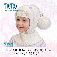 Шапка-шлем для девочкиTuTu  209 арт. 3-003932 (46-50), фото 1