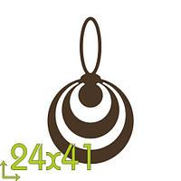 Новогодний шарик размером 24х41мм.