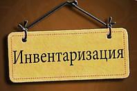 ВНИМАНИЮ КЛИЕНТОВ