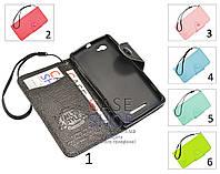 Чехол-бумажник для Sony Xperia M c1905