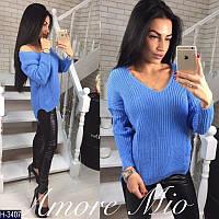 Вязанный синий свитер. Арт-12314