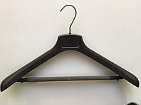Вешалка плечики К245,с перекладиной с паралоном,ширина плеча 5 размер 45 см цвет-темно-коричневый