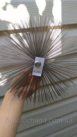Ерш для чистки дымохода стальной под резьбу 500 мм, фото 2