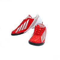 Обувь для зала подростковая SPORT (Adi zero) OB-3396-RW