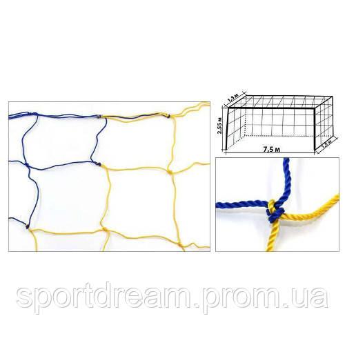 Сетка на ворота футбольные любительская узловая 2 шт Эконом 1,5 UR SO-5295