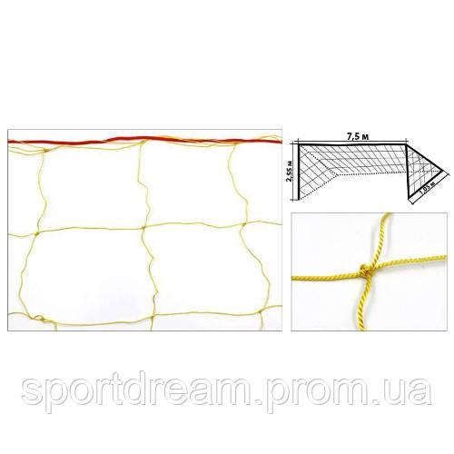 Сетка на ворота футбольные любительская узловая 2 шт Капрон-Диагональ UR SO-5290