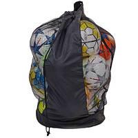 Сетка-рюкзак на 15 мячей C-4612