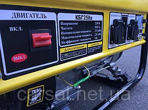 Аренда генератора Кентавр КБГ-258 (2,5 кВт)