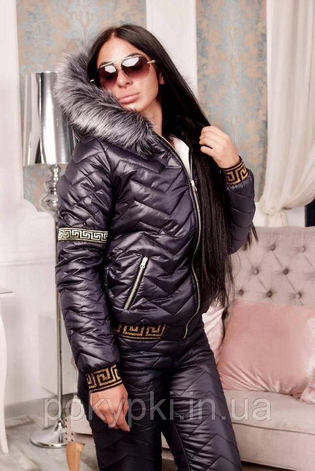 625a0516 Теплый зимний костюм женский для прогулок, цена 980 грн., купить в ...