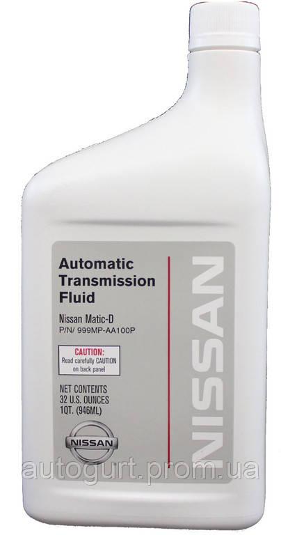 Nissan Matic Fluid - D (США) (0,946 л.)