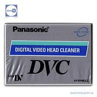 Видеокассета чистящая Panasonic AY-DVMCLC