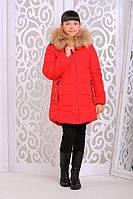 Куртка «Магия», красная для девочки Украина