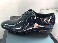 Мужские кожаные лаковые туфли Roberto Serpentini. Осень-весна.