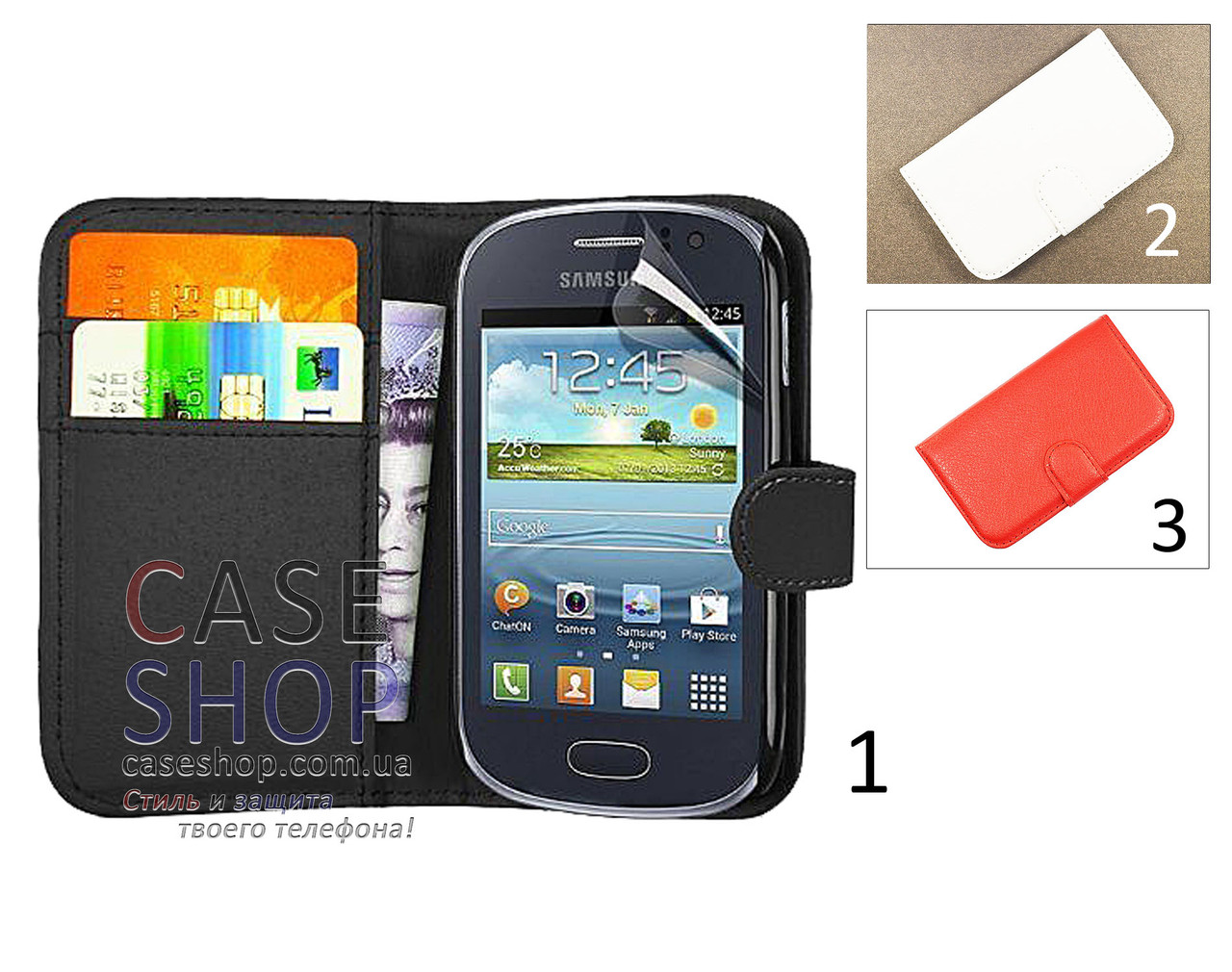 Samsung S6310 Galaxy Young Caseshop New