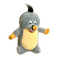Мягкая игрушка Кротик 33см (259)