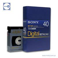 Видеокассета Digital Betacam Sony BCT-D40