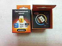Лампочка светодиодная Videx MR16 7W GU5.3 4100K