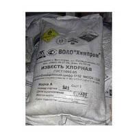 Известь хлорная 1 сорт, хлорка, хлорне вапно,гипохлорит кальция (Румуния)