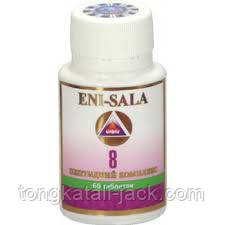 Пептидный комплекс Eni-Sala 8-60 таблетки №60