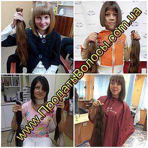 Покупка волос в  Днепре