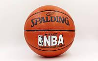 Баскетбольный мяч №7 Spalding Silver Outdoor (полиуретан)