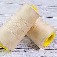 Нитки швейные 40/2, 4000 ярдов, бежевого цвета (№1)