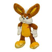 Мягкая игрушка Заяц Багз Банни большой коричневый