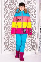 Костюм «Малибу-1» для девочки 10-12 лет (куртка + брюки; Зима 2017/18 р. 38-42 / 140-152 см) ТМ MANIFIK