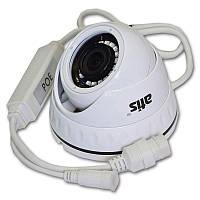 IP камера видеонаблюдения - Atis ANVD-2MIRP-20W/2.8 Pro