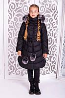 Теплое зимнее пальто «Шейла» для девочки 7 лет (натуральный мех енот, р. 32 / 122) ТМ MANIFIK Черный