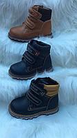 Детские зимние ботинки на липучках для мальчиков  Размеры 32-37, фото 1