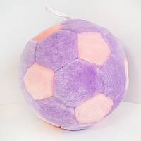 Мягкая игрушка Zolushka Мячик 21см фиолетово-розовый (130-8)