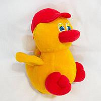 Мягкая игрушка Утенок в шапке мальчик